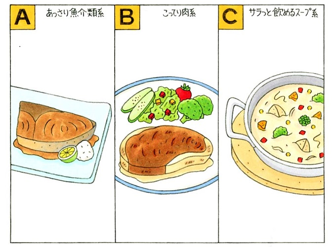 魚料理、肉料理、スープのイラスト