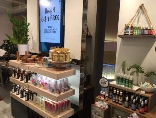 ハワイ土産の幅が広がる! TギャラリアハワイbyDFSがアイランド化粧品の新作を販売開始