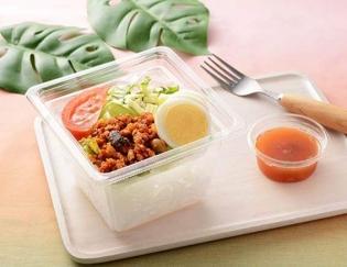 「タコスミートのヌードルサラダ」の画像