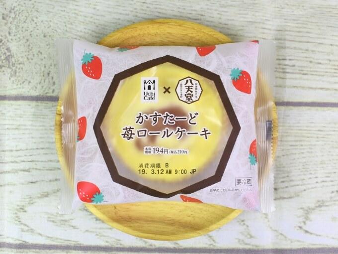 「Uchi Café×八天堂 かすたーど苺ロールケーキ」のパッケージ画像