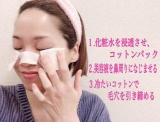 シワ・シミ・黒ずみに効果大!肌の悩み別・美容液の選び方と塗り方