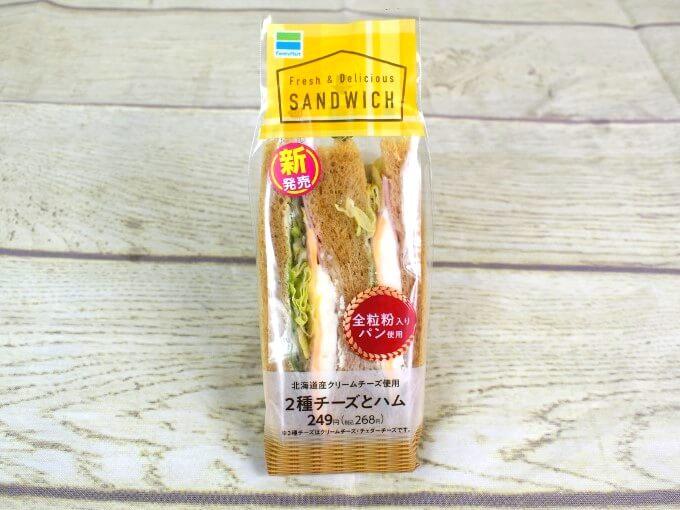 パッケージに入った「全粒粉サンド2種チーズとハム」の画像