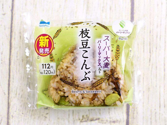 パッケージに入った「スーパー大麦 枝豆こんぶ」の画像