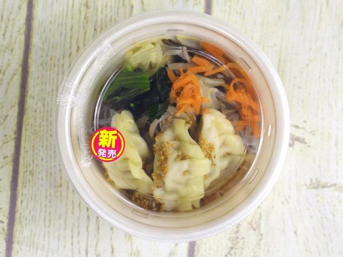 パッケージに入った「餃子と野菜の中華風春雨スープ」の画像