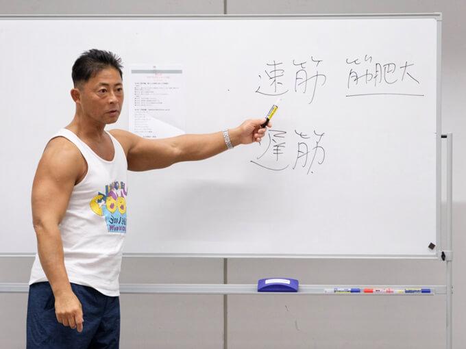 コンディショニングトレーナーの桑原弘樹先生