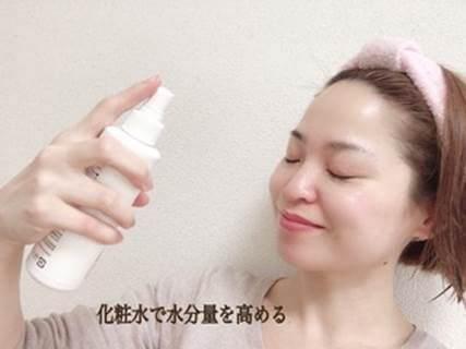 化粧水で水分量を高める