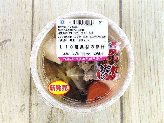 容器に入った「10種具材の豚汁」の画像