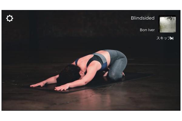 女性がヨガを実践する動画の画像