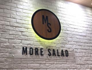 人気のチョップドサラダをリーズナブルに!「MORE SALAD(モアサラダ)」 #Omezaトーク