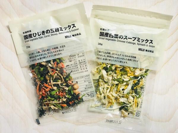 無印の乾燥野菜