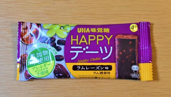 HAPPYデーツパッケージ写真