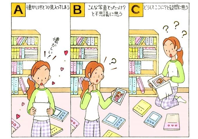 本棚の整理をする女性のイラスト