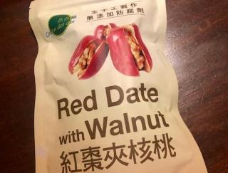 旅先でぜひ手に入れたい!あの楊貴妃も食べていた、女子に喜ばれる香港土産とは?