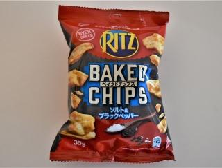 これリッツ?! ペッパーが効いた大人のおやつ「リッツ ベイクドチップス ソルト&ペッパー」#Omezaトーク