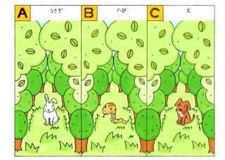 森の中の動物のイラスト