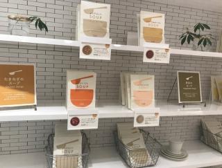 ストーリーのあるスープでHappyに!東京・有楽町に「PIETRO A DAY」がオープン! #Omezaトーク