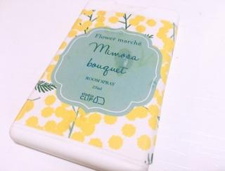 やさしく香るミモザでリラックス♡ タブレット型のルームスプレー   #Omezaトーク