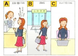 買いもの中の女性のイラスト