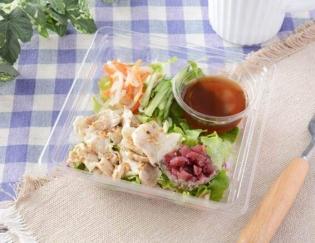 ローソン公式サイトより「豚肉とカリカリ梅のサラダ」の画像