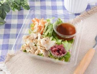 低カロリーだからダイエット中でも安心♪ カリッとした食感がたまらない「豚肉とカリカリ梅のサラダ」