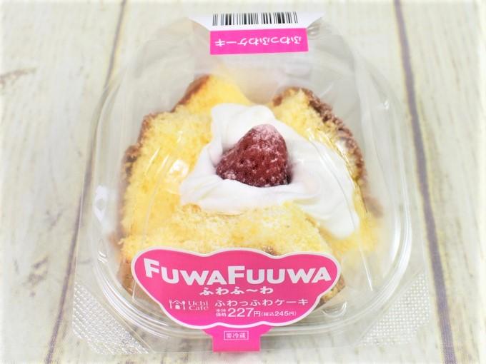パッケージに入った「ふわふ~わ -ふわっふわケーキ-」の画像