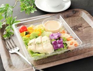 たっぷり野菜を味噌ドレで味わうロカボサラダ☆ 食べごたえ抜群の「蒸し鶏のサラダ(クリーミー味噌ドレ)」