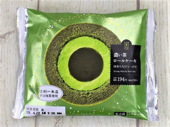 「濃い茶ロールケーキ」のパッケージの画像