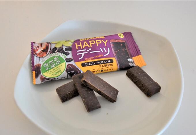 「HAPPYデーツ」をお皿に出した写真