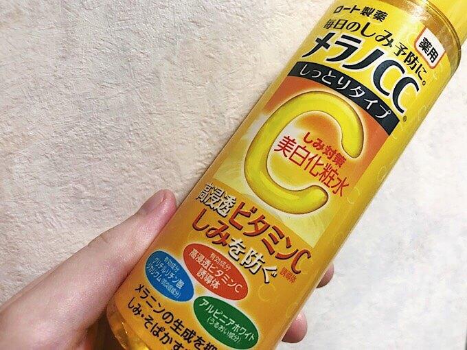 メラノCC 薬用 しみ対策美白化粧水 しっとりタイプ