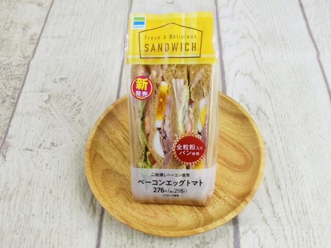 パッケージに入った「全粒粉サンドベーコンエッグトマト」の画像