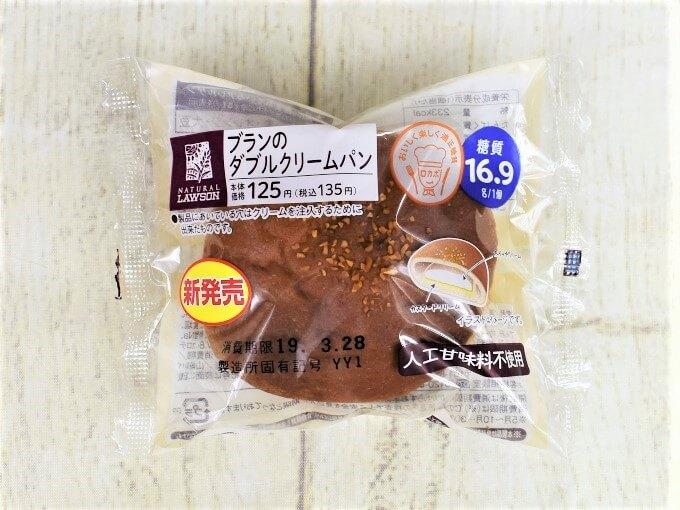 パッケージに入った「ブランのダブルクリームパン」の画像