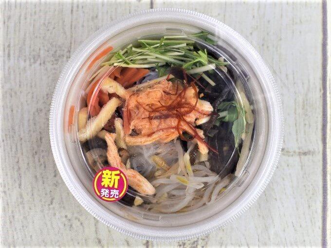 パッケージに入った「麻辣春雨スープ」の画像