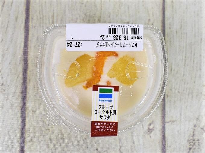 「フルーツヨーグルト風サラダ」のふたを閉じた画像