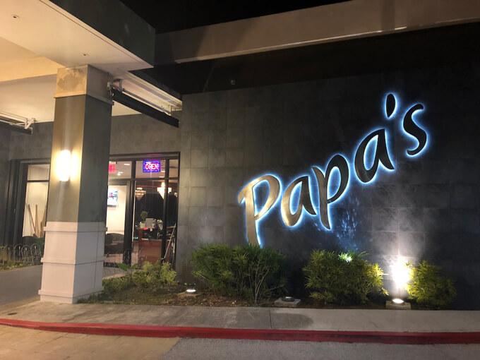 「Papas」の文字