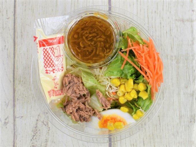 フタを開けた「まぜて食べる! パリパリ麺サラダ」の画像