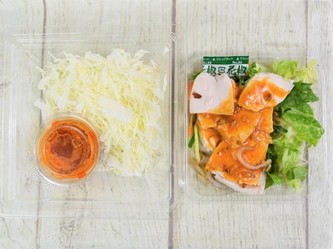 「四川風よだれ鶏のサラダ」をキャベツと蒸し鶏に分けた画像