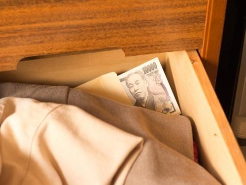「たんす貯金」イメージ