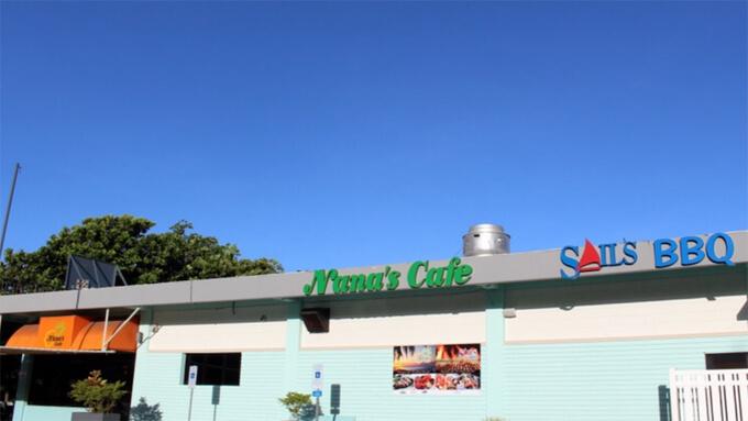 「NANAS CAFE」の外観