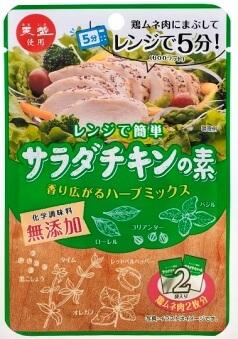 サラダチキンの素商品画像