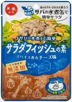 サラダフィッシュの素商品画像