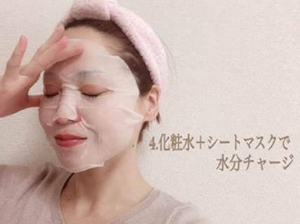 化粧水+シートマスクで水分チャージ