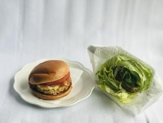 モスなのにたった155kcal!大豆肉のソイパティでヘルシーハンバーガー