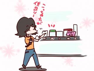 【漫画レポート】スイーツは○○の黒蜜がけ♡ 11kgやせに成功した食生活って?