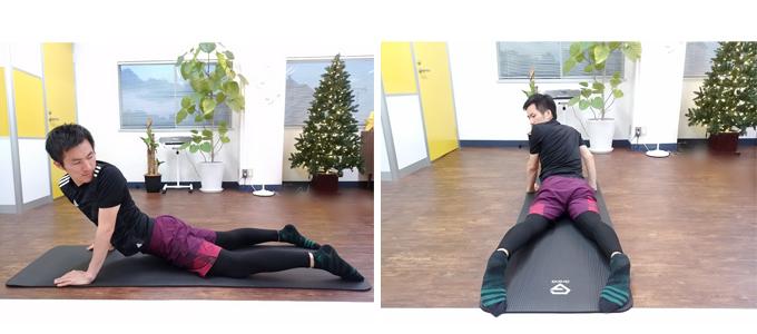 左 骨盤と腰椎の動きをよくするエクサ4 右 骨盤と腰椎の動きをよくするエクサ4−1