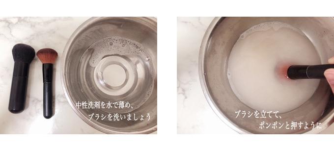 右 ボウルでブラシを洗う 左 洗剤が入ったボウルとブラシ