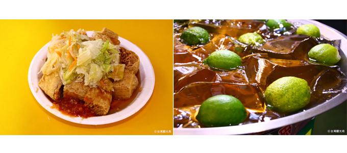 左 臭豆腐の画像 右 愛玉の画像