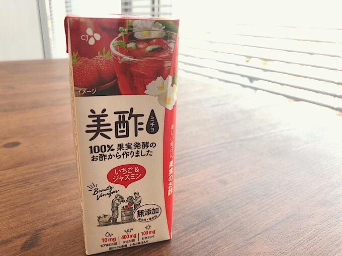 美酢(ミチョ)
