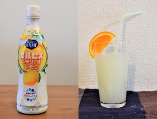 期間限定! レモンのカルピスで夏を先取り♪ 「カルピス シチリア産レモン」#Omezaトーク