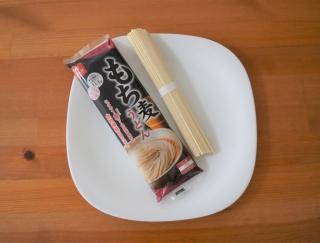 もちもちつるつるの食感を楽しみながら食物繊維も補える♡「はくばく もち麦うどん」 #Omezaトーク