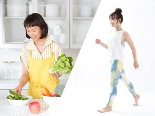 しっかり食べてキレイも目指す!働く女子のための簡単美容術